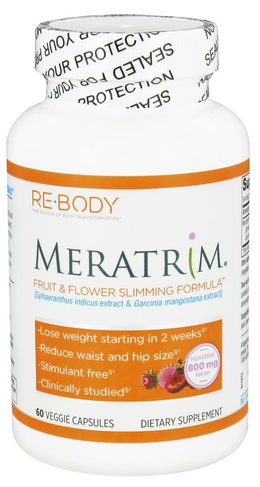 """الميراتريم """"Meratrim"""" – مكمل غذائي مذهل لخسارة الوزن"""